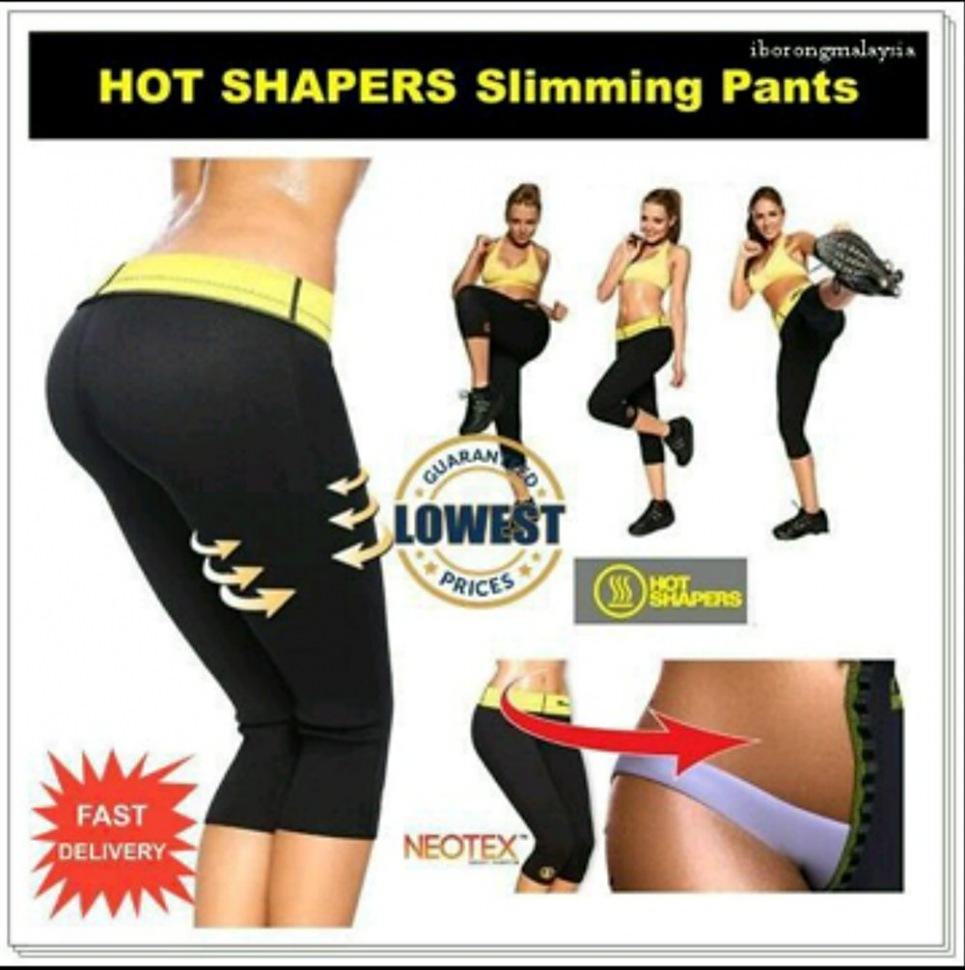 БРИДЖИ ХОТ ШЕЙПЕРС ДЛЯ ПОХУДЕНИЯ Hot Shaper Pants